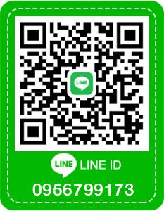 line_oa_chat_210612_095711