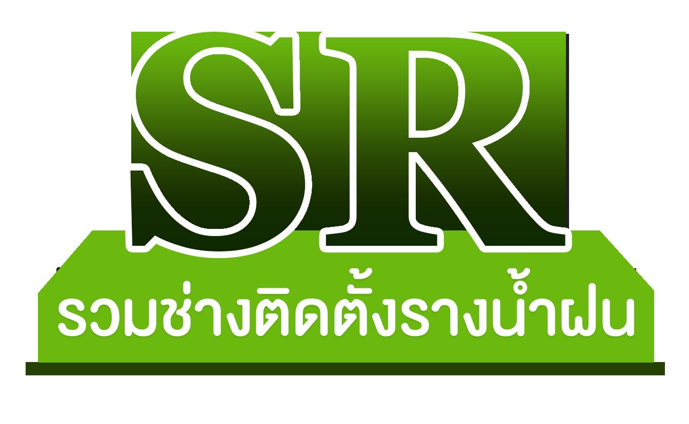logo-รับติดตั้งรางน้ำฝน
